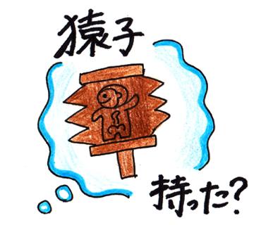 今週のえっさホイ(9月14日~16日)