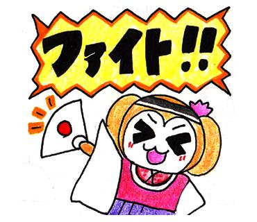 今週のえっさホイ(9月29日~)