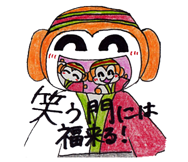 今週のえっさホイ(11月23日〜)